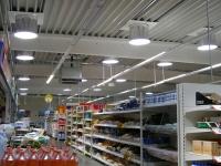 Puits de lumière Lightway - Surface de vente